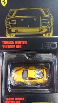 トミカ リミテッドヴィンテージネオ タカラトミー限定品 フェラーリ F40 イエロー 未使用 新品