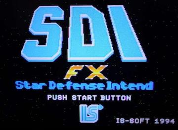 MSX2 同人 難あり SDI FX  + SDI 1/10 + 源対平