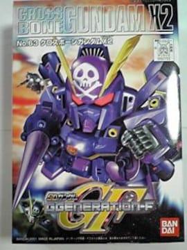 ガンダムBB戦士 GF!クロスボーンガンダムX2
