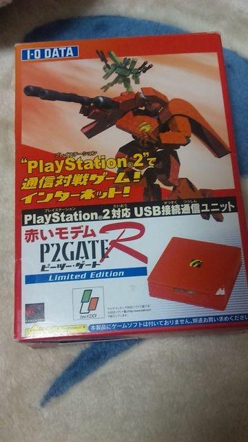 P2GATE  < ゲーム本体/ソフトの