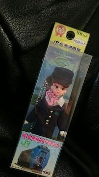 タカラ JR北海道限定 客室乗務員リカちゃん  ストラップ人形2002年レア