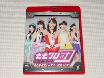 BD★ももクロ団 全力凝縮ディレクターズカット版 Vol.1