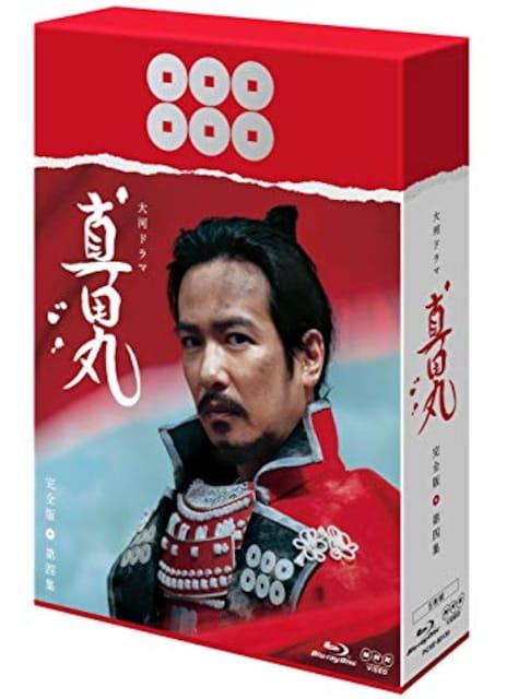 ■ブルーレイ『真田丸 BOX(1)(2)(3)(4)』堺雅人,大泉洋 長澤まさみ < タレントグッズの