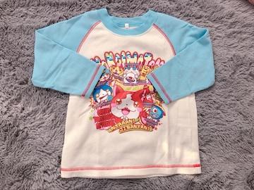 妖怪ウォッチ★パジャマ110