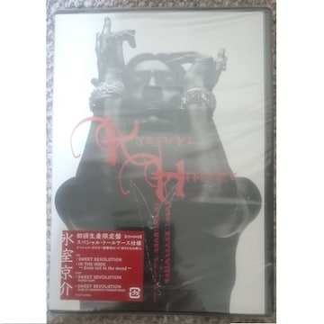 KF 氷室京介 SWEET REVOLUTION 初回生産限定 新品CD+DVD