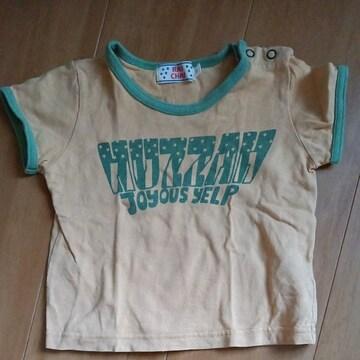90cmおおど色TシャツNo.1169