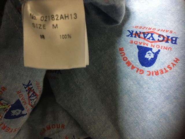 中古ヒステリックグラマー× BIG YANK水色M総柄 半袖シャツ < ブランドの