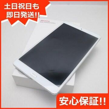 ◆安心保証◆新品未使用◆SIMロック解除済 d-01J シルバー◆