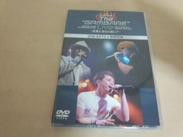 2HEARTS  DVD「THE GAMBARE LIVE」立木文彦&森川智之 岩田光央●