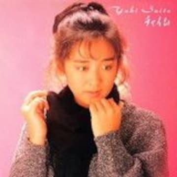 KF 斉藤由貴 CDアルバム チャイム