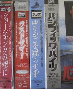 LDデスク!!懐かしの劇場4作品5枚組中古品!!