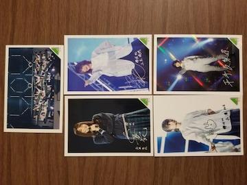 欅坂46 永谷園 カード 5枚セット