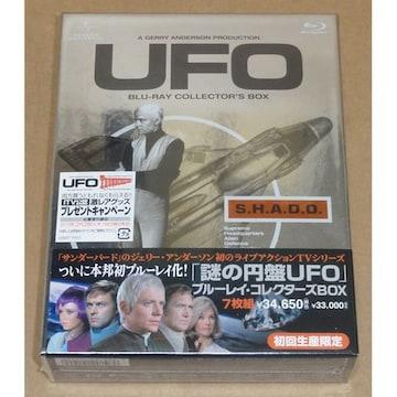 新品 謎の円盤UFO ブルーレイ・コレクターズBOX