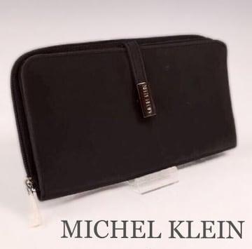 限定セール●MICHEL KLEIN●ロゴ入りプレート長財布●ブラック黒