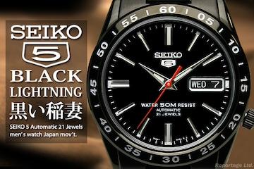 送料込【SEIKO5】セイコー5 IP裏スケ デイデイト自動巻 新品