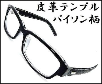 黒縁,ブラック/伊達メガネ,サングラス/メンズ,レディース/gldp00