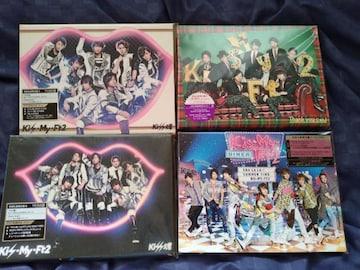 Kis-My-Ft2☆CDまとめ売り☆未開封美品☆
