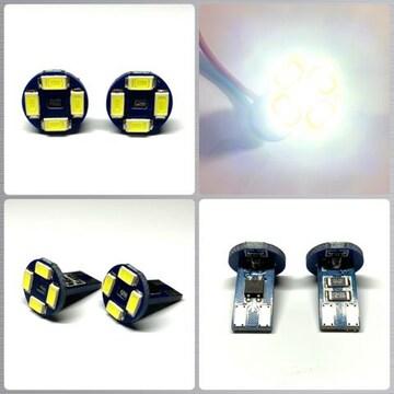 【送料無料】 4連 5730SMD T10 LED 2個セット ホワイト