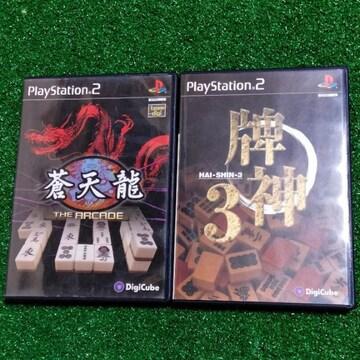 ¶PS2★ソフト2本まとめ売り!即決価格で組合せ自由♪/送料込み