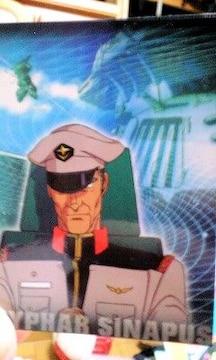 GUNDAM CHRONICLE【エイパーシナプス】