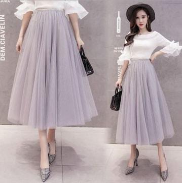 新品 チュール ミモレ丈 スカート フリーサイズ グレー