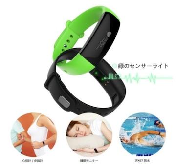 改良版 スマートウォッチ 血圧 心拍計 歩数計(オレンジ)
