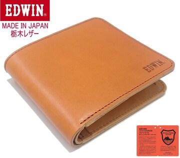送料無料 エドウィン EDWIN 栃木レザー 折り財布 日本製 594-BN