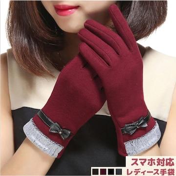 限定390円セール★超オススメ スマートフォン対応手袋 レッド