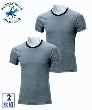 Lサイズ2枚組ブランド!ビバリーヒルズポロクラブ!BHPC!サラッと着心地!半袖Tシャツ