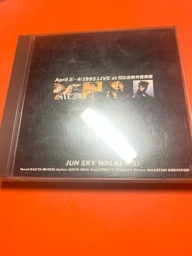 JUN-SKYWALKERS CD ライブat 日比谷野外音楽堂