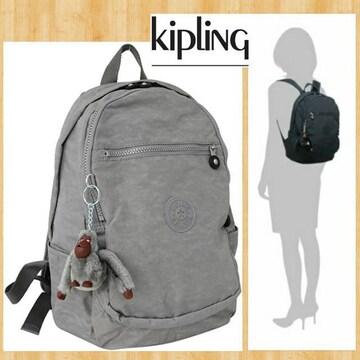 kipling キプリング 新品 リュックサック バックパック グレー A4対応
