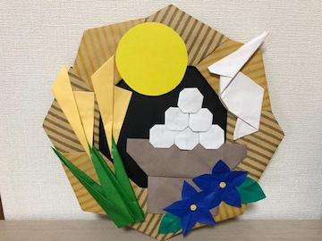 ハンドメイド 折り紙 十五夜リース 壁面飾り 幼稚園 施設
