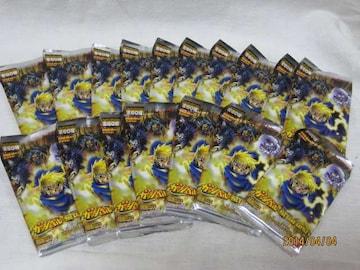 金色のガシュベル!!ザ・カードバトル レベル8拡張パック