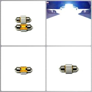 【送料無料】T8×29 1860SMD LEDキャンセラー内蔵 2個セット