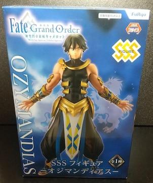 劇場版 Fate/Grand Order  オジマンディアス