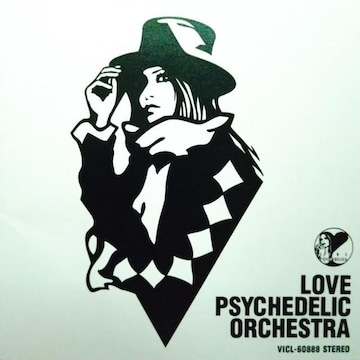 [CD]ラブ サイケデリコ LOVE PSYCHEDELIC ORCHESTRA ※中古品
