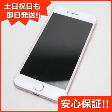 ●安心保証●新品同様●SOFTBANK iPhone7 32GB ローズゴールド●