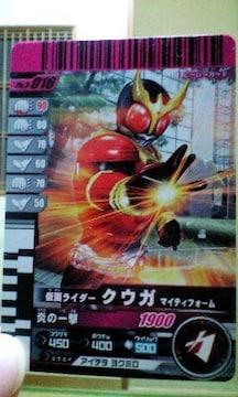 ガンバライド【016/仮面ライダークウガ】