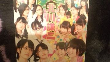 激安!超レア!☆NMB48/北川謙二☆初回盤typeA/CD+DVD☆美品!