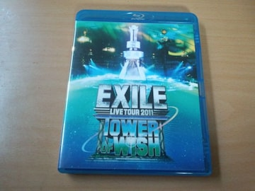EXILE Blu-ray「LIVE TOUR 2011 TOWER OF WISH 〜願いの塔〜」●
