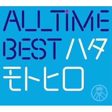 即決 秦 基博 All Time Best ハタモトヒロ DVD付初回限定盤