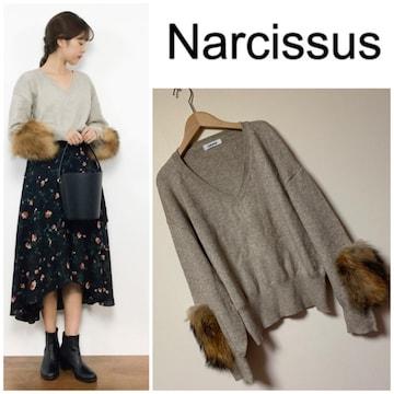 ☆Narcissus フォックスファーVネックニット☆