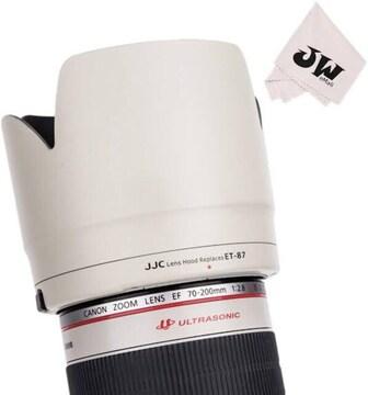 JJC レンズフード 白 花形 Canon EF 70-200 f2.8l IS II USM & C