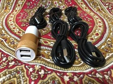 USB Type-Cケーブル1m5本 ソケットセット