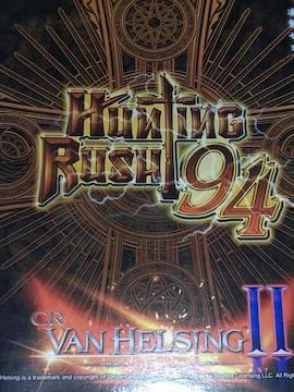 【パチンコ ヴァン‐ヘルシング�U】小冊子