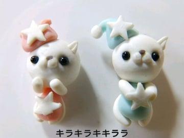 《New》<樹脂粘土>樹脂アニマル★スター.ネコ/猫*デコパーツ【2色=2個セット】