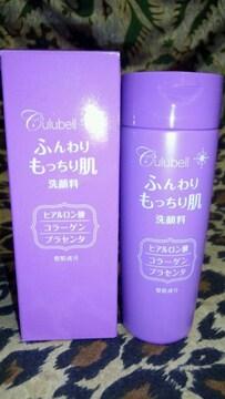 非売品エステ購入洗顔パウダープラセンタ、コラーゲン、ヒアルロン酸