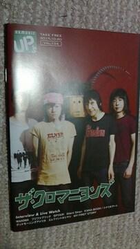 ザ・クロマニヨンズ表紙music UP's vol.134
