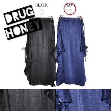 【DrugHoney】サテンサイド変形ロングスカート/ネイビー