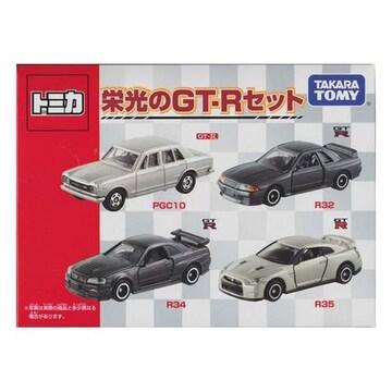 トミカ トミカギフト 栄光のGT-Rセット 模型 ミニカー